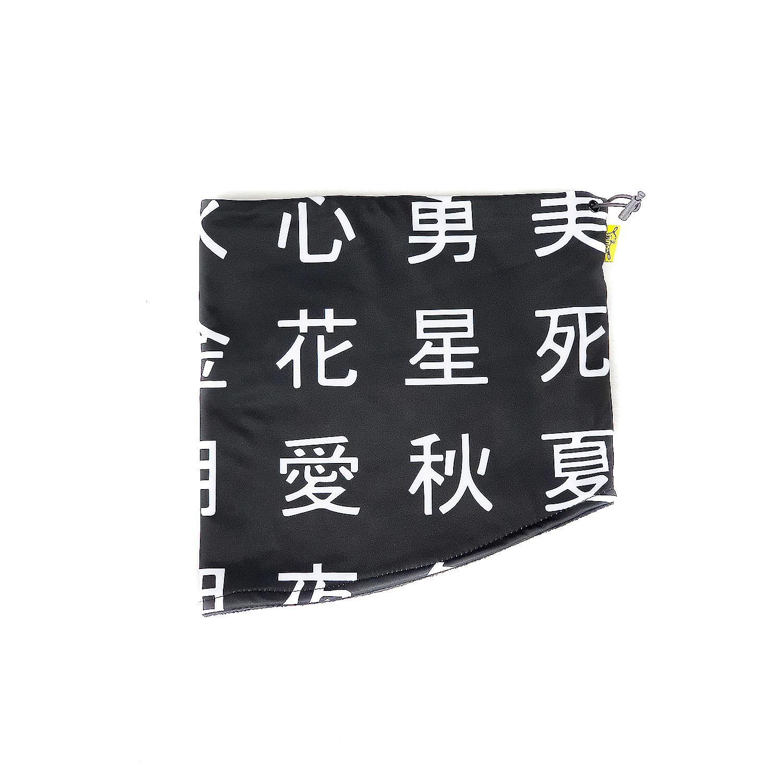 Бафф Custom Wear Hanzi Black Мультиколор Custom Wear